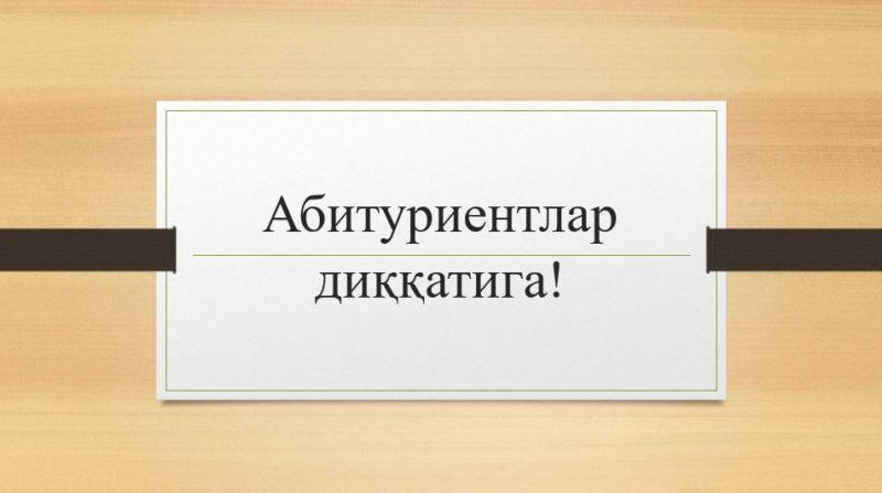 Rus-tilidan imtihon natijalari - Qo'shma dasturlarga hujjat topshirgan abituriyentlar uchun